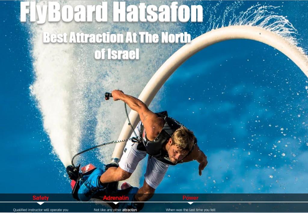 FlyBoard HaTsafon
