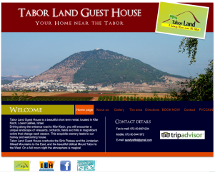 Tabor Land Guest House