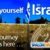 Shalom Israel Tours